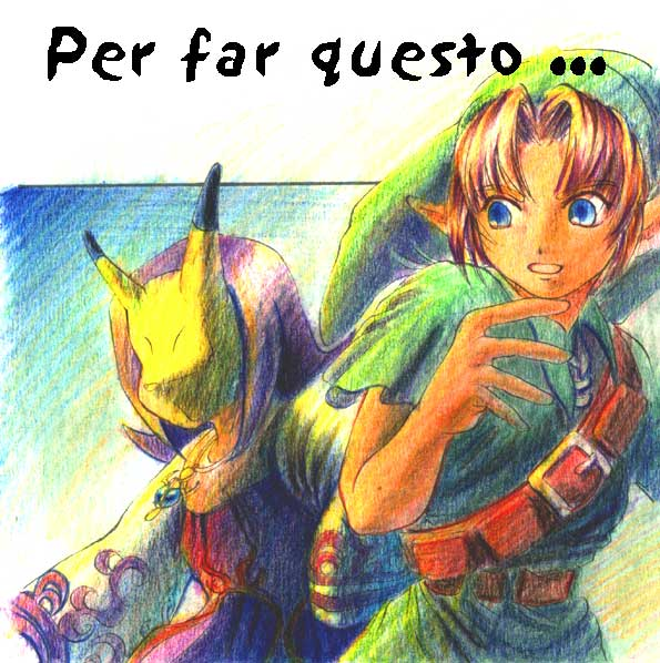 リンク (ゲームキャラクター)の画像 p1_31